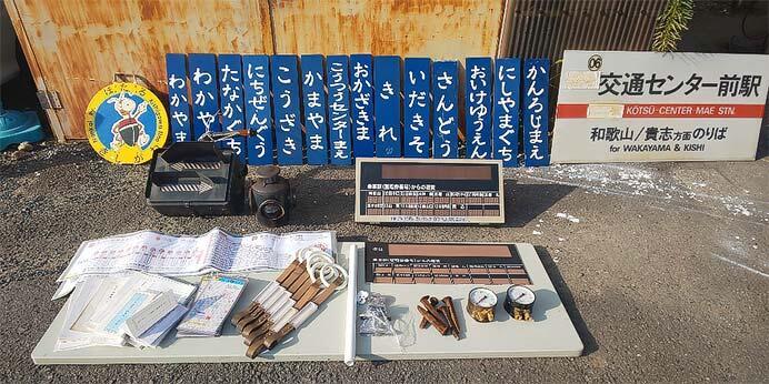 和歌山電鐵貴志駅で「たま大明神 鎮座5周年記念催事」開催