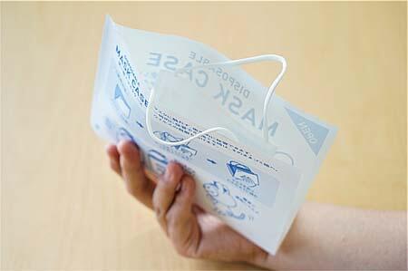 相鉄,「そうにゃん」をデザインした「使い捨てマスクケース」プレゼントキャンペーンを実施