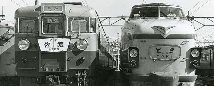 新津鉄道資料館で特別展「新潟の特急・急行—優等列車の地域史—」開催