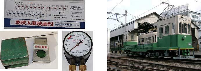 嵐電「鉄道廃品販売会」開催