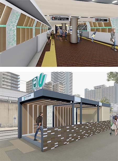 神戸市交,西神・山手線「新長田駅リニューアルデザイン総選挙」を実施(A案)