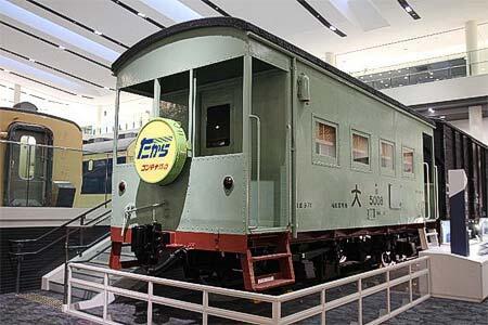 京都鉄道博物館で,車両解説セミナー「貨物を知ろう 〜ヨ!ワム!and more!!〜」開催