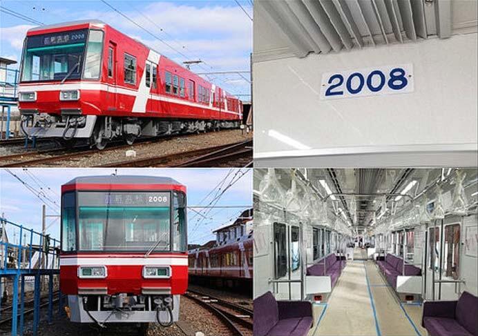 遠州鉄道,2000形2008号編成の車両展示会を開催