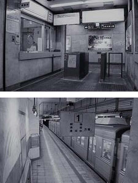 長野電鉄「地下化開業40周年イベント」開催