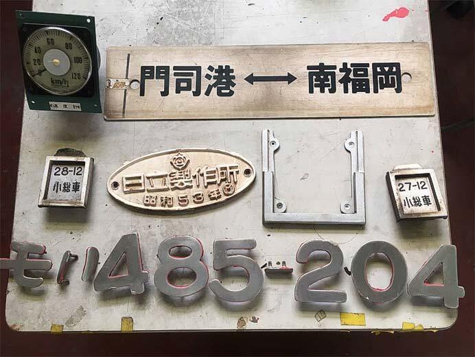 九州鉄道記念館「門司港駅2thAnniversaryイベント」開催