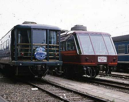 京都鉄道博物館で,収蔵写真展「ジョイフルトレインの旅」開催