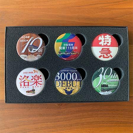「京阪電車開業111周年記念イベント」を開催