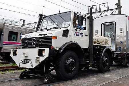 京王,若葉台工場・若葉台車両基地で『9000系と作業用車「ウニモグ」の車両撮影会』開催