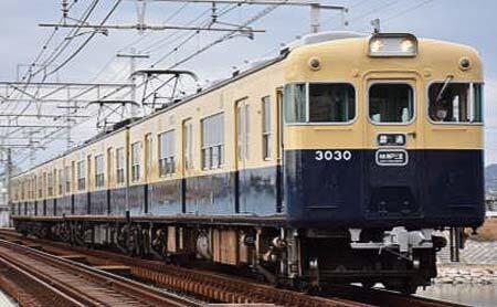 山陽電鉄「3030号 さよなら記念貸切列車」の参加者募集