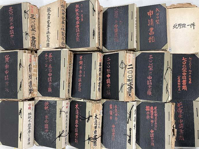 京都市歴史資料館で,令和3年度特別展「こんにちは京都市電—京都市電関係資料をひもとく—」開催