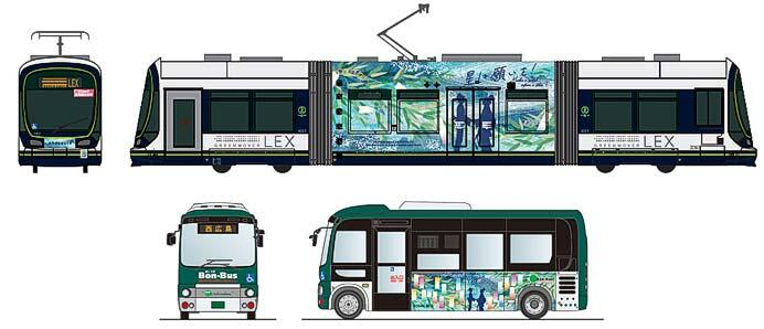 広島電鉄で「七夕電車」「七夕バス」運転