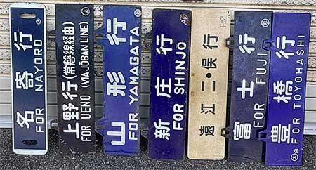 京阪百貨店守口店で「鉄道用品即売会・鉄道アイドルグッズ販売会」開催