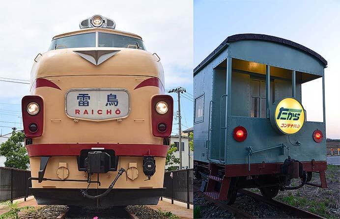 ボンネット型特急電車保存会「489系誕生50周年記念撮影会」開催
