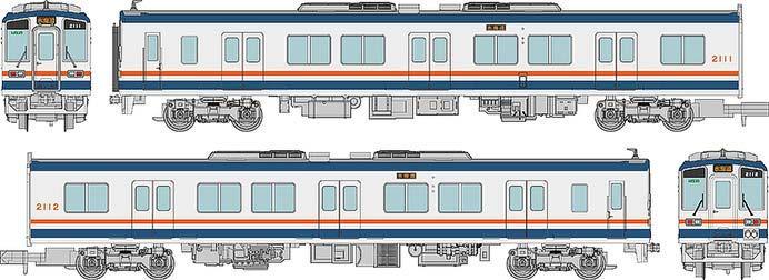 関東鉄道キハ2100形(新塗装)2両セット