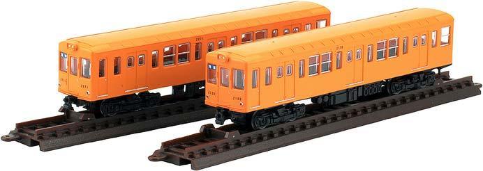 営団地下鉄2000形2両セット