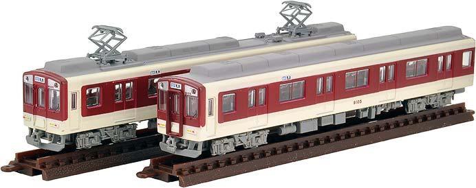 近畿日本鉄道9000系(現行仕様)2両セット