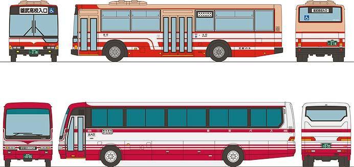 ローカル路線バス乗り継ぎの旅4