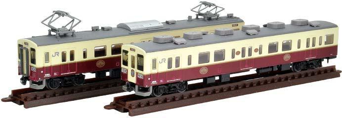 JR107系0番代 日光線(新塗装)2両セット