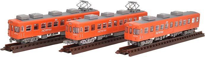 伊予鉄道700系3両セットB