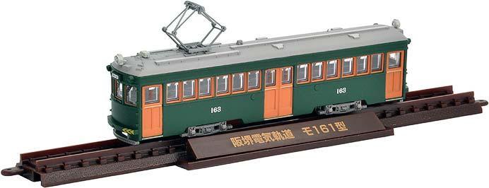 鉄道コレクション 阪堺電車モ161形 163号車 旧南海色