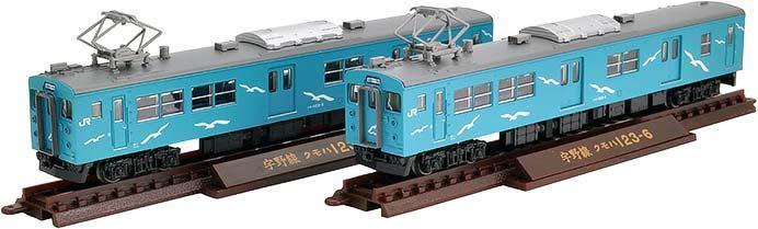 JR123系宇野線 2両セット