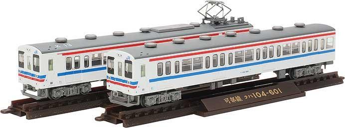 JR105系 可部線