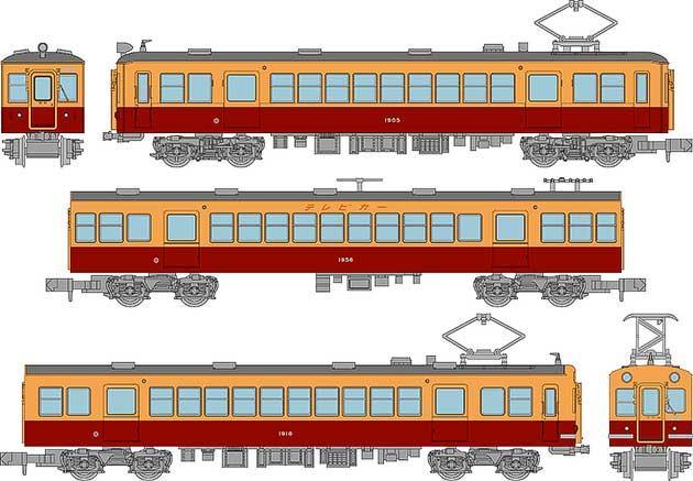 京阪電車1900系特急電車