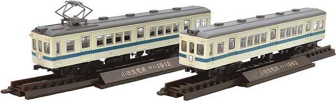 小田急電鉄1900形(後期型)2両セット