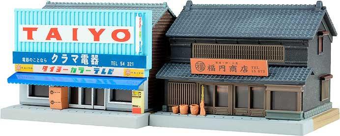 建コレ95-2 電気屋・雑貨屋2