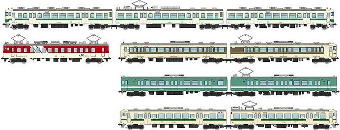 鉄道コレクション 第24弾