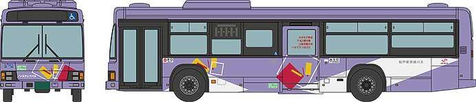 松戸新京成バス