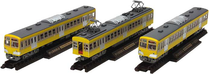 伊豆箱根鉄道1300系イエローパラダイストレイン3両セット
