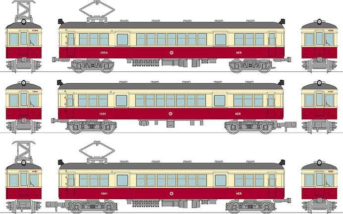 鉄道コレクション 長野電鉄モハ1000形3両セット