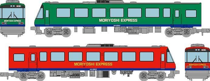 鉄道コレクション 秋田内陸縦貫鉄道AN8900 ( MORIYOSHI EXPRESS )2 両セットA