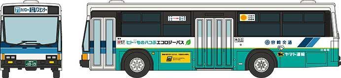 バスコレ ヒト・ものハコぶエコロジーバス2