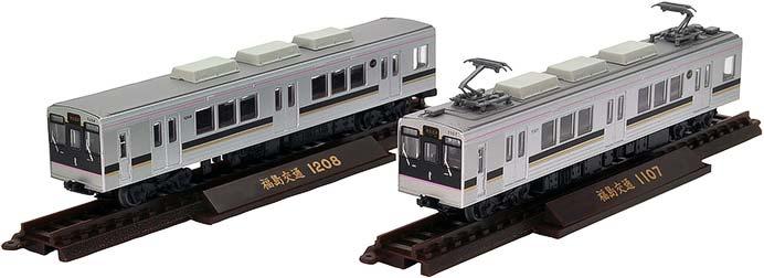 鉄道コレクション 福島交通1000系2両セット