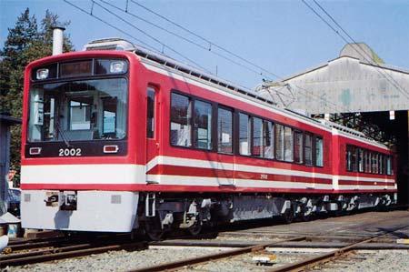 箱根登山鉄道2000形