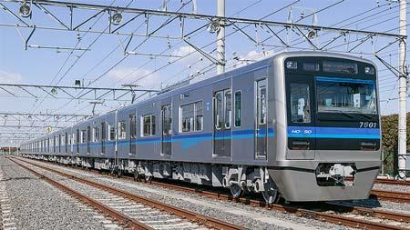 北総鉄道7500形