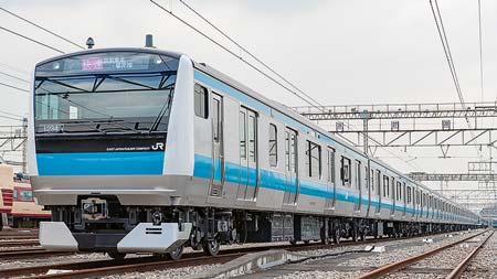 JR東日本E233系1000番台