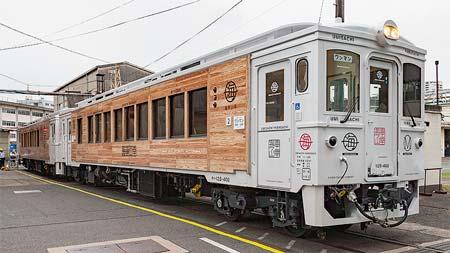 キハ125形400番台「海幸山幸」