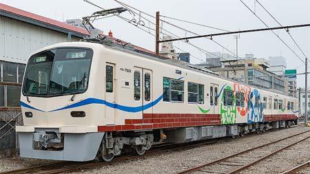 上信電鉄 7000形