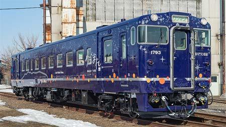 道南いさりび鉄道 キハ40 1793「ながまれ号」