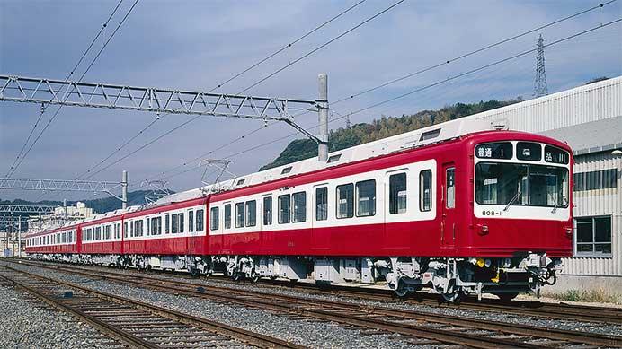京浜急行電鉄800形
