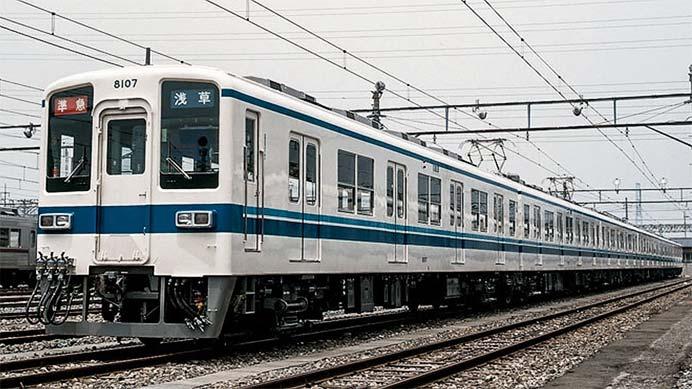 東武鉄道8000系