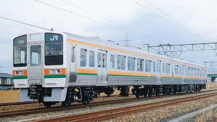 JR東海 213系5000番台