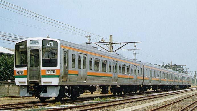 JR東海 211系5000番台