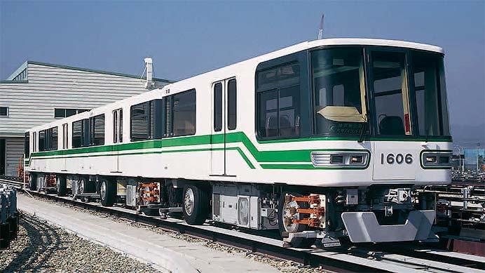 神戸新交通1000形