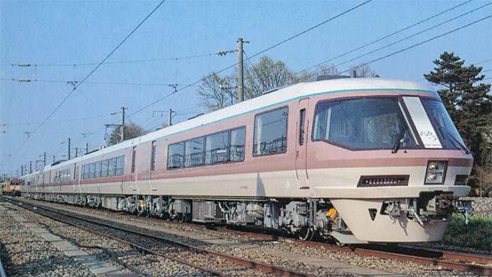JR東日本485系「リゾートエクスプレスゆう」