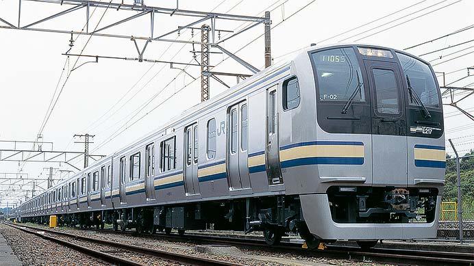 JR東日本E217系
