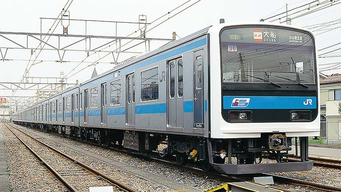 JR東日本209系0番台
